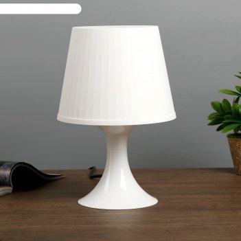 Настольная лампа 1340001 1хe14 15w белый d=19,5 высота 28см