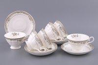чайные наборы из фарфора