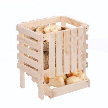 Ящик для овощей, 30 x 40 x 50 см, деревянный
