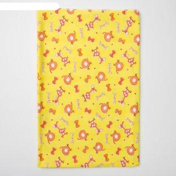 Пеленка, размер 90 х120 см, цвет желтый принт микс 1157
