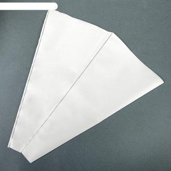 Мешок кондитерский для двухцветного декорирования 27х30 см