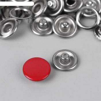 Кнопки рубашечные закрытые d9,5мм (наб 10шт цена за наб) d820 красный мета