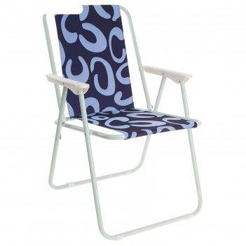 Кресло складное sorrento а 46х51х76 см