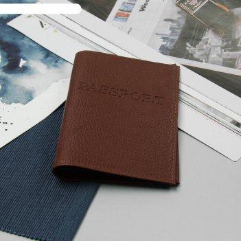 Обложка для паспорта 9,5*0,5*13,5, загран, флотер капучино