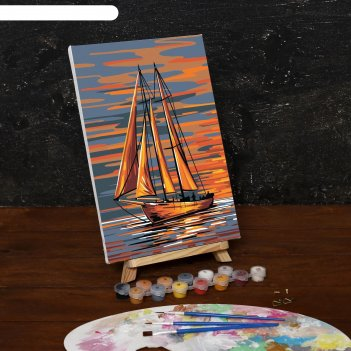Картина по номерам на холсте яхта в открытом море, 30*20 см