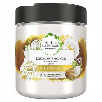 Маска для волос herbal essences «кокосовое молоко», 250 мл