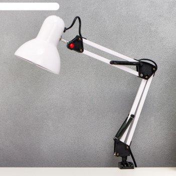 Настольная лампа на прищепке, 55 см, белая