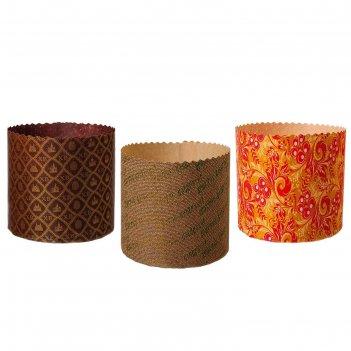 Набор бумажных форм для выпечки куличей пасхальный 0,5л 3шт