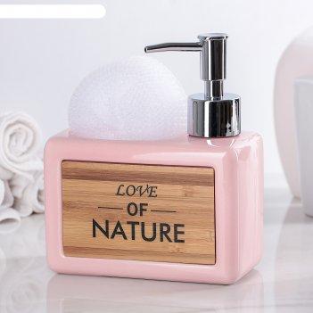 Дозатор для моющего средства с подставкой для губки природа, цвет розовый
