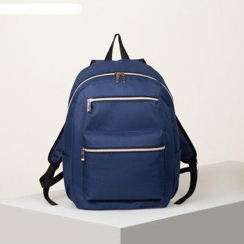 Рюкзак молод ноэль, 31*18*43, отд на молнии, 2 н/кармана, 2 бок кармана, с