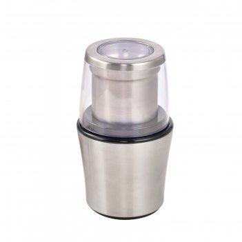Кофемолка gemlux gl-cg998, 200 вт, загрузка до 70 г, импульсный принцип ра