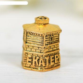 Наперсток сувенирный «екатеринбург» зол., 2,3 х 2,7 см
