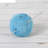 Крючок для вязания, d=2,75мм, 15см