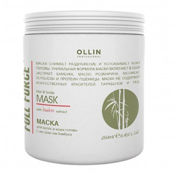 Маска для волос и кожи головы ollin professional full force, с экстрактом