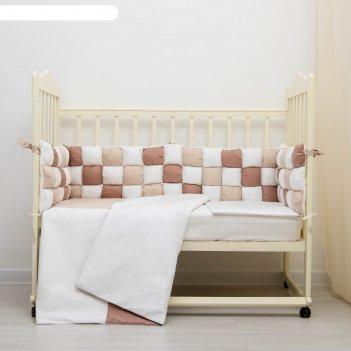 Комплект в кроватку 6 пр. пастила, цвет кофейный, бязь, хл100%