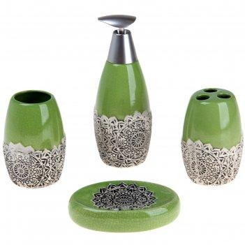 Набор аксессуаров для ванной комнаты, 4 предмета ажур, цвет зеленый
