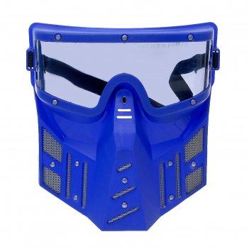 маски для мальчиков