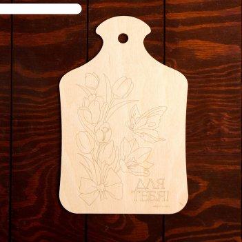 Доска для выжигания тюльпаны с бабочкой