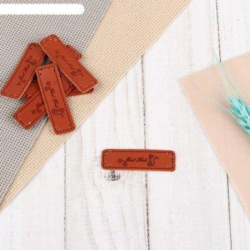 нашивки для шитья