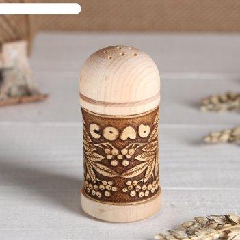 Солонка рябинка (соль), 4х9 см, береста
