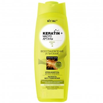 Крем-шампунь вitэкс keratin & масло арганы «восстановление и питание», для