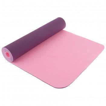 Коврик для йоги 183 x 61 x 0,6 см, двухцветный, цвет фиолетовый