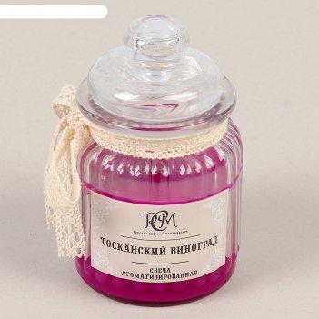 Свеча в банке ароматизированная тосканский виноград 180гр, время горения 4