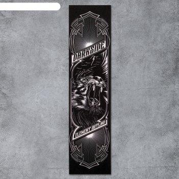 Шкурка для скейтборда darkness, 22,8 х 83 см