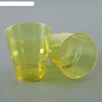 Стакан желтый кристалл, 200 мл, россия