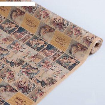 Бумага упаковочная крафт открытки с дедом морозом 0,84 х 10 м