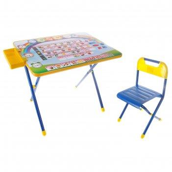 Набор детской мебели деми 1. алфавит складной: стол, стул и пенал, цвет си