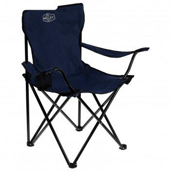 Кресло туристическое с подстаканником 50х50х80 см, цвет: синий