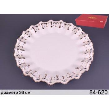 Блюдо лаура диаметр=36 см.высота=4 см.под.упак (кор-6шт)