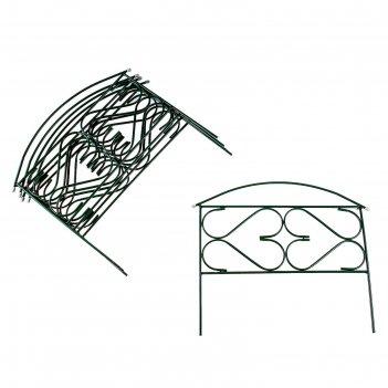 Ограждение декоративное, 50 x 315 см, 5 секций, металл, «дачный плюс»
