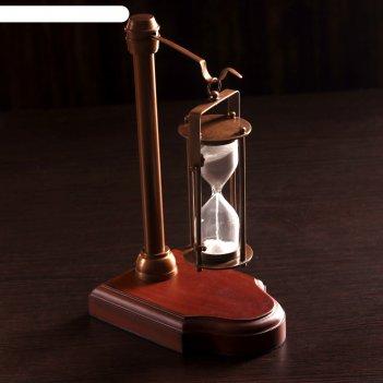 Песочные часы подвесные латунь, алюминий, дерево, стекло, песок (3мин) 14х
