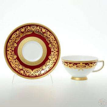 Набор чайных пар 220 мл natalia bordeaux gold (6 шт)