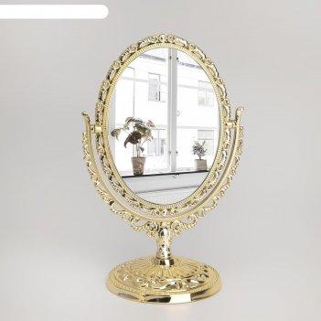 Зеркало настольное сюрприз, овальное, двухстороннее, с увеличением, цвет з
