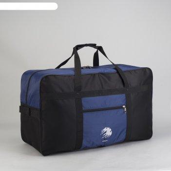 Сумка дорожная, отдел на молнии, наружный карман, цвет синий/чёрный