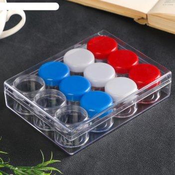 Шкатулка пластик для мелочей круг. цветная крышечка прозрачная набор 12в1