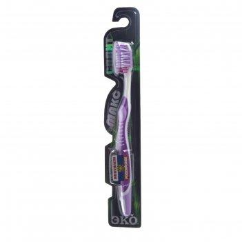Зубная щетка сплит, трехкомпонентная ручка, разнонаправленная и разноуровн