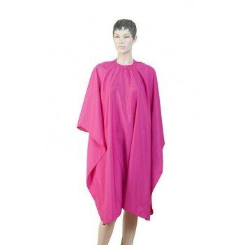 Пеньюар aa09 pink  для стрижки матовый, полиэстер, малиновый 128х148 см, н