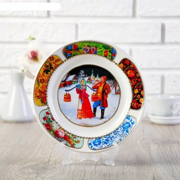 Тарелка декоративная «деревенская пара», настенная, d = 20 см
