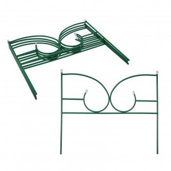 Ограждение декоративное, 50 x 295 см, 5 секций, металл, зелёное, «классик