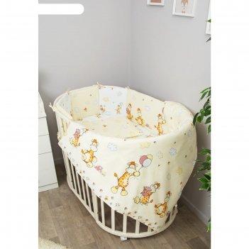 Комплект в кроватку «жирафик», 6 предметов, бязь, бежевый
