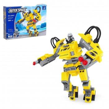 Конструктор космос робот, 199 деталей