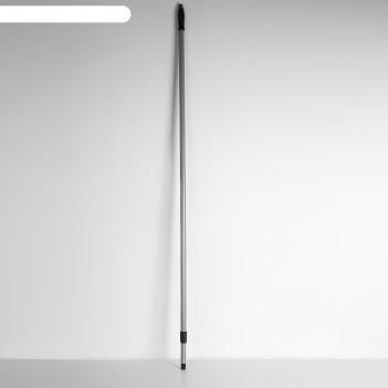 Черенок металический, телескопический 145х266 см