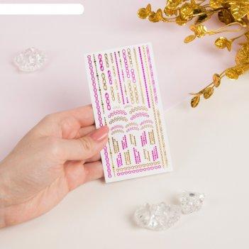 Наклейки для ногтей, цвет розово-золотой