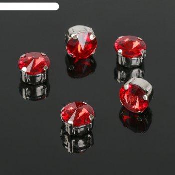 Стразы в цапах (набор 5 шт), 8*8мм, цвет красный в серебре