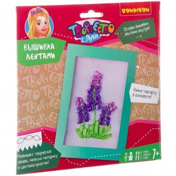 Вышивка лентами. фиолетовые цветы - набор для творчества  bond