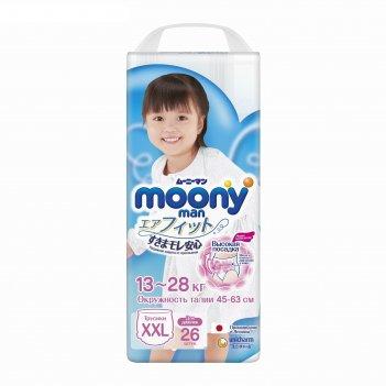 Подгузники-трусики moonyman для девочек, xxl (13-28 кг), 26 шт